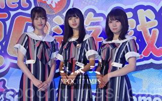 「乃木坂46」齋藤飛鳥等3成員 8月登台慶生