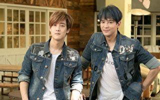 陈晓东与林京烨再度联手 推出《爱七手册》