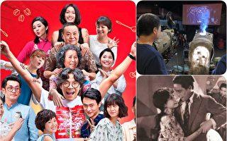 亞太「復刻」影展免費看 重溫三部跨時代電影