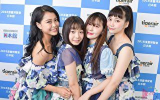 9nine首度在台湾办个唱 被粉丝感动得流泪