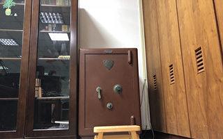 台百年保險箱求解鎖 吸引日本電視台來挑戰