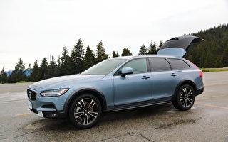 车评:安心驾驶 2018 Volvo V90 CC T6