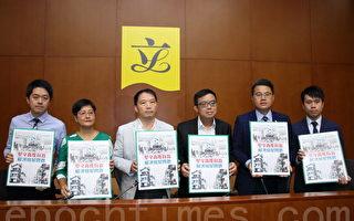 香港民主派提施政报告 反对廿三条立法