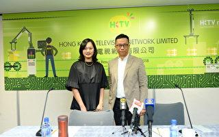 香港电视上半年亏损升45% 计划引入保险产品
