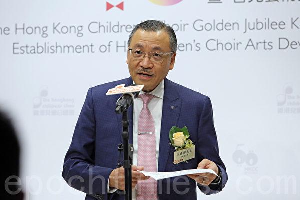 香港兒童合唱團50周年啟動禮