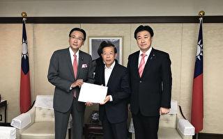 中共挖台邦交国 日本超党派议员力挺台湾