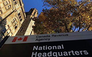 加拿大稅務局統計,2016年所得稅收入減少近$50億。(加通社)