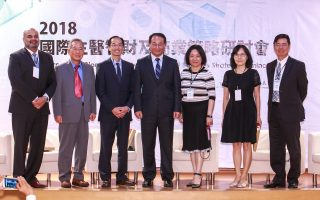 台湾生医产业征战国际 首重专利布局