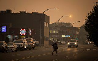 风助山火 加国卑诗省多个机场浓烟笼罩