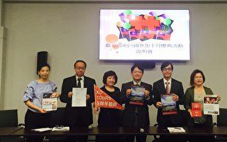双十庆典游台湾 节目精彩价格优