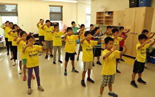 孩子暑期好去處 明慧學校夏令營