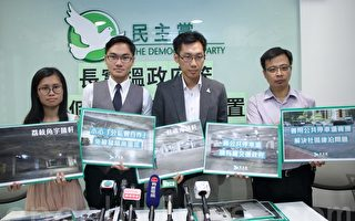香港私人发展商公共停车场空置严重