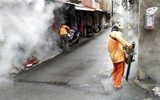 桃市出现首例本土登革热  灭蚊孳清阻断疫情
