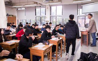 111年学测数学分AB 学生可依能力选考