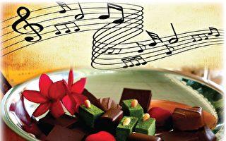 音乐遇见巧克力 美妙旋律谱出幸福乐章