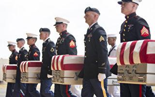 圖為55具美軍遺體於8月1日抵達夏威夷的珍珠港-希卡姆聯合基地。(Kat Wade/Getty Images)