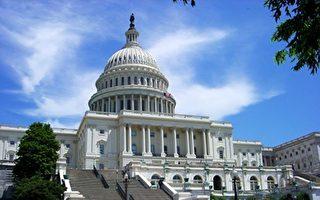 美國國會參議院8月1日以大比數通過《約翰.麥凱恩2019財年國防授權法案》。(AFP)