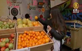 澳洲墨爾本「不便利超市」 食物通通免費