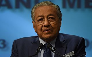 马哈地辞职 土着团结党退出希望联盟