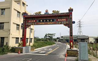 市府包庇  律師鄭文龍控宮廟占公有地蓋牌樓