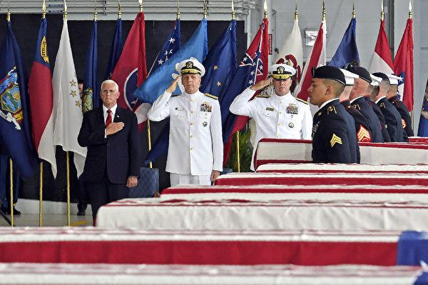 8月1日,55具韩战美军遗体抵达夏威夷的珍珠港-希卡姆联合基地,美国副总统彭斯迎接致敬。(RONEN ZILBERMAN/AFP/Getty Images)