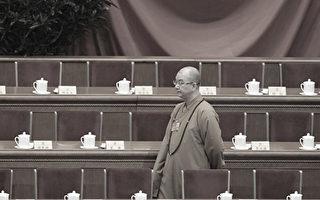 中共佛教协会会长因性侵丑闻下台