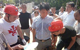 湖北一村庄强制评估低价拆迁 引发冲突