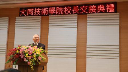 嘉義市副市長張惠博分享自己在大學當校長的經驗,利用遠距教學是增加學生人數的利器。