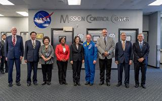 蔡英文參訪NASA  學者:台美關係有意義的進展