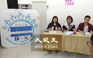 被质疑政治进入校园  杨丽环周六取消参选活动