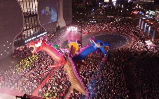 台中繼新北  再奪「全球節慶活動城市獎」
