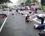 8月30日11时30分,广西南宁市桃源路上发生一起惨烈车祸,目前已经造成7人死亡,19人受伤。(受访者提供视频截图)