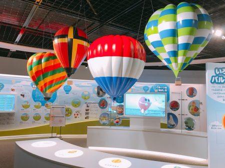 热气球博物馆。