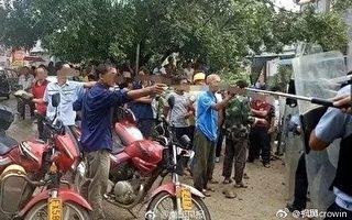 抵制环境污染 广西村民与千余警激烈冲突