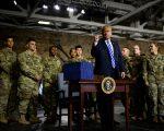 讚軍事政策 川普:駐阿富汗美軍為19年來最低