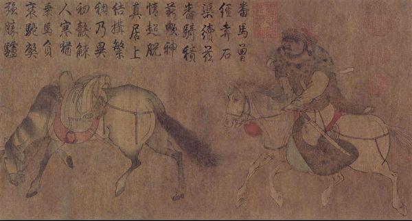 张柔治军赏罚分明,平日以厚恩待将士,对各军将领也信赖有加。图为五代 胡瓌《番骑图》。(公有领域)