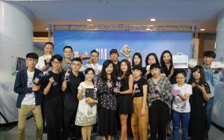 新竹创意生活奖  打造地方产业品牌形象