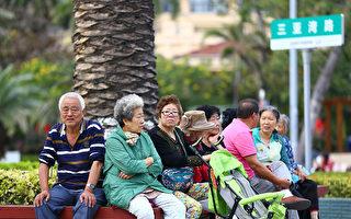 兩會前夕 中共放風研究延遲退休方案