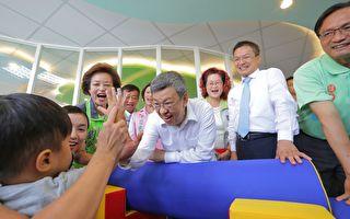 老人小孩获照顾  陈建仁:年轻人安心拼经济