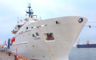 海研船励进号环台探测 抵花莲、基隆港开放参观