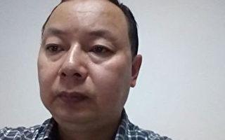 """大学教授杨绍政批""""公款养党""""获学者认同"""