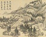 图为清 钱维城《山水下册.远峰塔影》,台北国立故宫博物院藏。(公有领域)