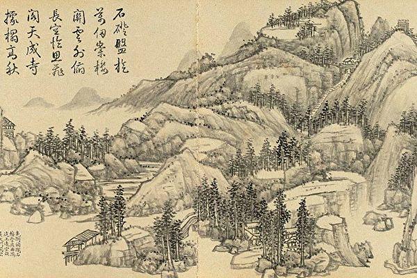 圖為清 錢維城《山水下冊.遠峰塔影》,台北國立故宮博物院藏。(公有領域)