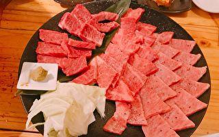 九州佐贺 吃便宜A5和牛、赏舒压秘境(下)