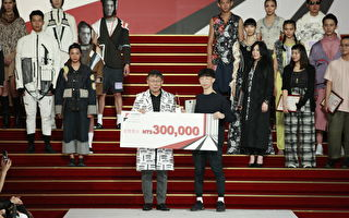 台北好时尚时装设计大赛决选  注入台湾设计新思维
