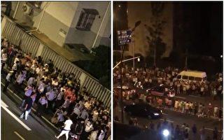 上海市民上街抗议建垃圾中转站 警方驱赶抓人