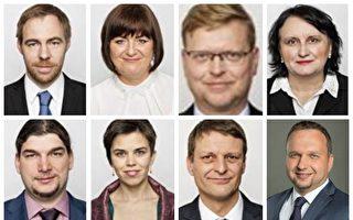捷克政要谴责中共强摘人体器官罪行