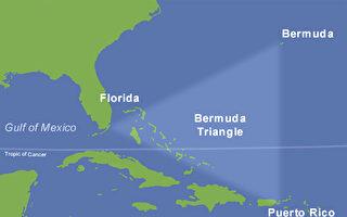 外星沉船?百慕大三角海底惊现不明物体