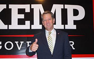 乔州州长参选人:希望做类似川普式的改革