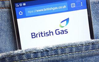 British Gas 10月起涨价 年内第二次